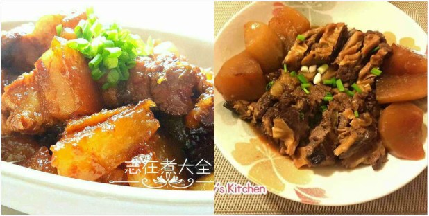 料選炆煮料理