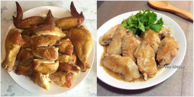 沙薑雞料理