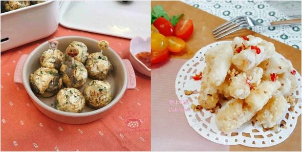 精選椒鹽料理2