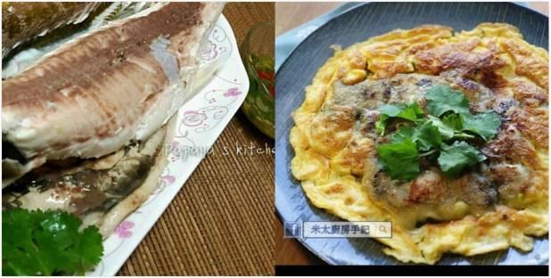 精選潮式料理