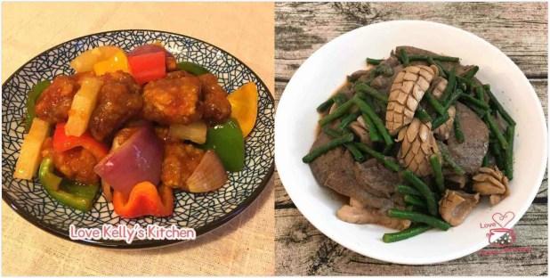 經典中式料理
