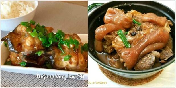 柱侯醬特式料理