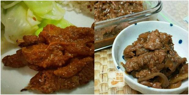 精選沙嗲牛肉