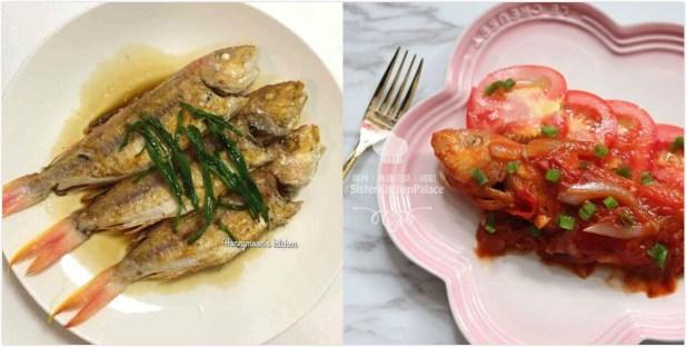 精選紅衫魚料理