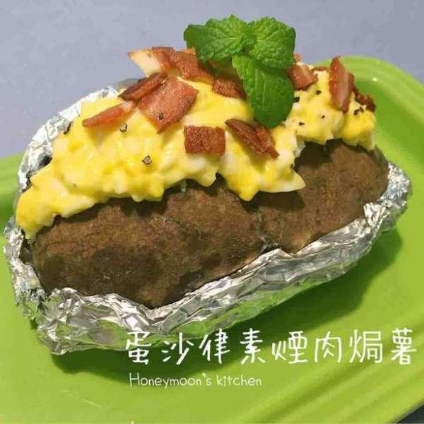 蛋沙律素煙肉焗薯