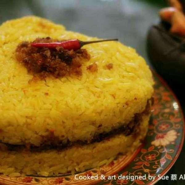印尼香辣黃薑飯