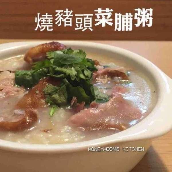 燒豬頭菜脯粥
