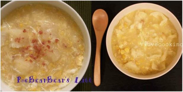 粟米魚肚料理
