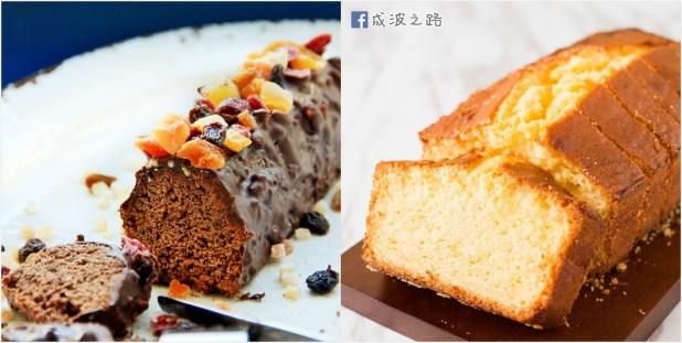 精選磅蛋糕
