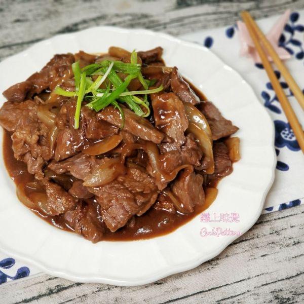 韓式牛柳粒️