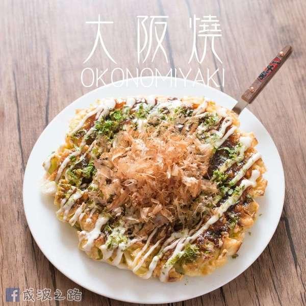 日式簡易食譜 - 大阪燒