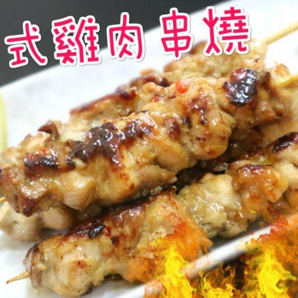泰式甜辣雞肉串燒