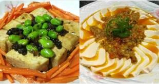 精選扒豆腐