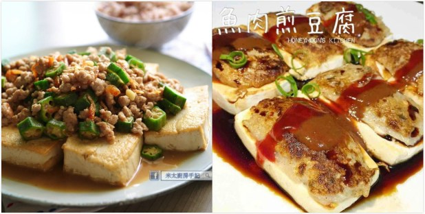 精選煎豆腐
