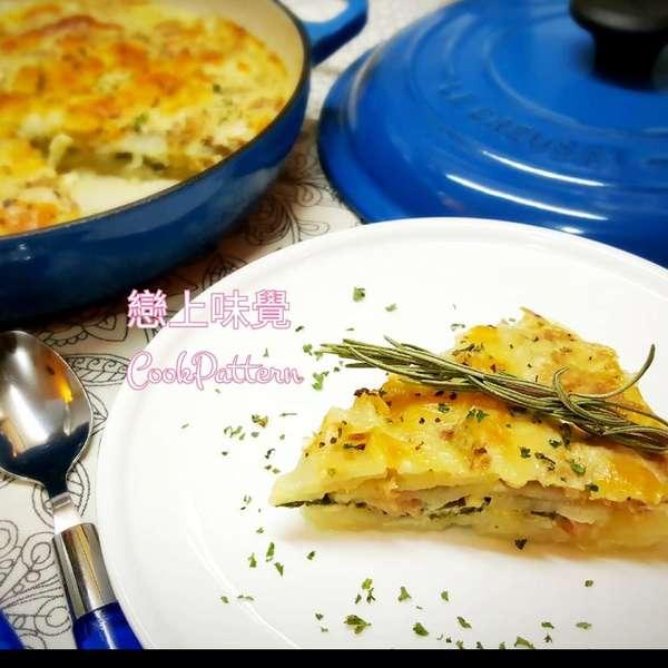菠菜吞拿魚焗薯批