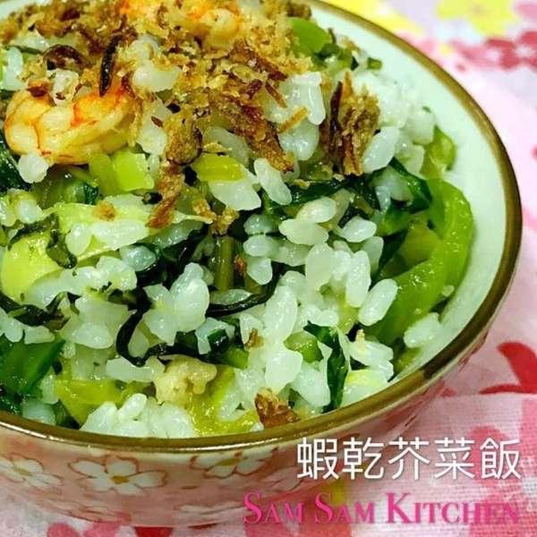 蝦乾芥菜飯