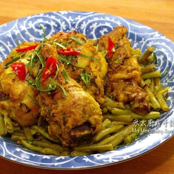 南洋風味-《娘惹烤雞》