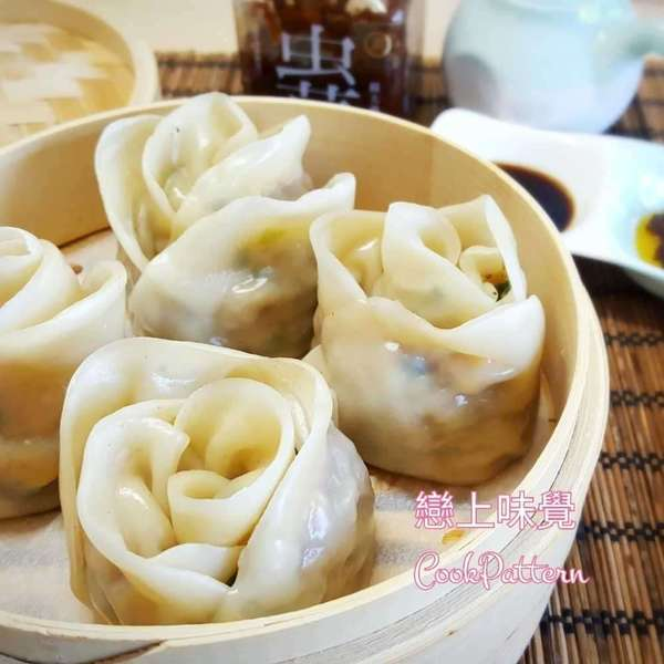 粟米玫瑰餃