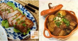 精選五花肉料理