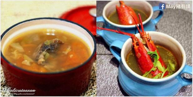 精選什菜湯