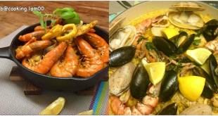精選西班牙海鮮飯