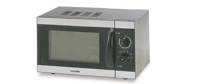 Horno Microondas - Chefbusiness.co