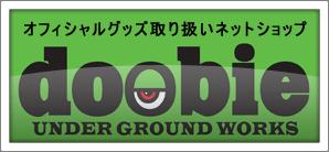 3banner_db