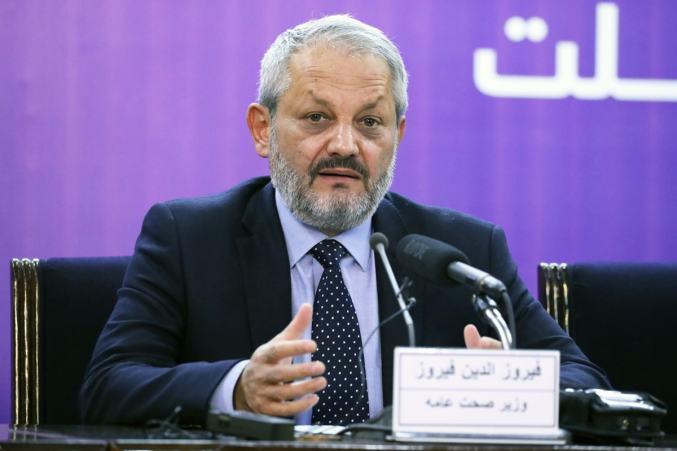 وزیر صحت عامه افغانستان: کرونا تا پایان سال میلادی در کشور خواهد ...