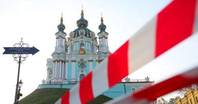 Варфоломей обложил приходы «новой церкви» Украины данью, рассказали в УПЦ