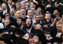 Более 132 тыс евреев-сефардов запросили испанское гражданство за 4 года
