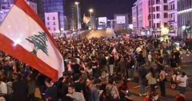 В Бейруте начались столкновения между шиитами и полицией