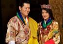 Король и королева Бутана стали родителями во второй раз