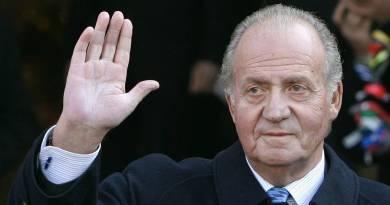 Бывший король Испании Хуан Карлос уехал в Доминиканскую Республику