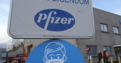 Шесть стран ЕС возмутились сокращением поставок вакцины Pfizer