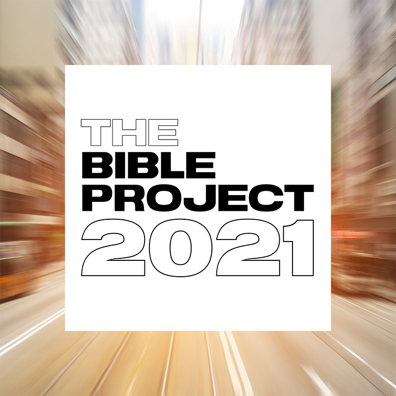 The Bible Project 2021