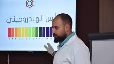 مراجعة وتقييم ورشة تصنيع المنظفات والمطهرات بالقاهرة