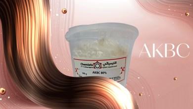 AKBC شمع كاتيوني لصناعة مكيفات الشعر