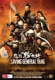 Film Saving General Yang: Mengajarkan Kepatuhan, Kesetiaan dan Kerukunan