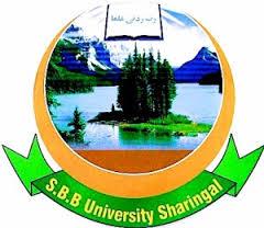 Shaheed Benazir Bhutto University, Sheringal Dir