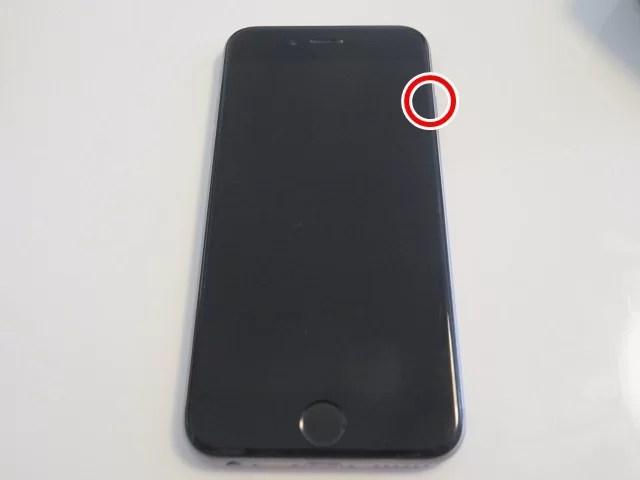 下取りに出したひび割れしたiPhone