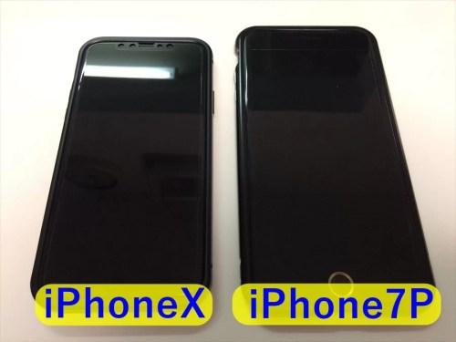 iPhoneXとiPhone7PLUS