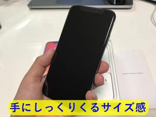 iPhoneX開封レビュー