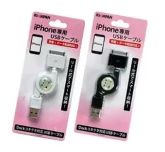 iPodの充電ケーブル