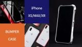 iPhoneXSのおすすめバンパーケース
