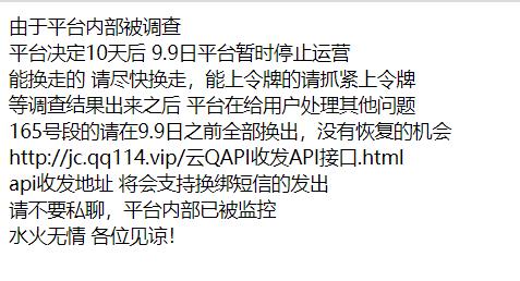 云Q和小果关闭了,以后用什么平台呢?来这里我告诉你