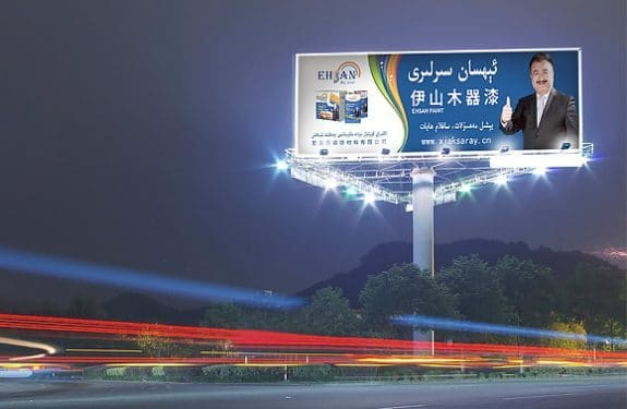 Kommerzielle LED-Werbetafel