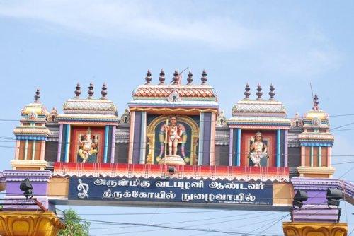 Vadapalani Temple Arch     (c)ramaswamyn.com