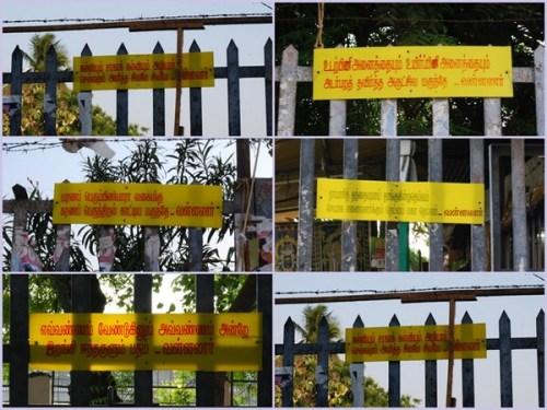 Vallalar's sayings (c)ramaswamyn.com