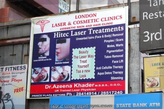 Cosmetic corrections