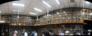 Highcourt Library 1